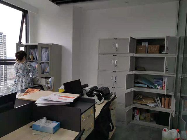 资料整理室-公司环境