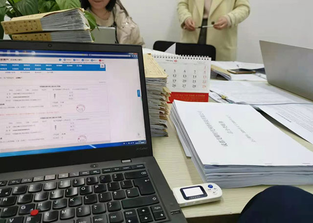 财务办公室-公司环境