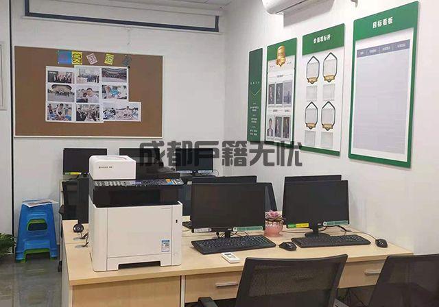 办公室区域